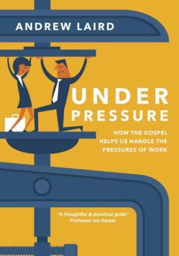 how do you work effectively under pressure